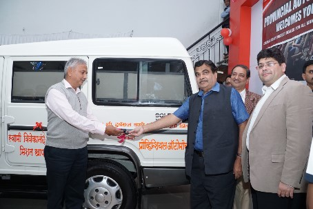 Donated Bolero Ambulance to Vivekananda Mission by the hand of Mr. Nitin Gadkari